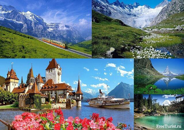 Интересные факты о Швейцарии