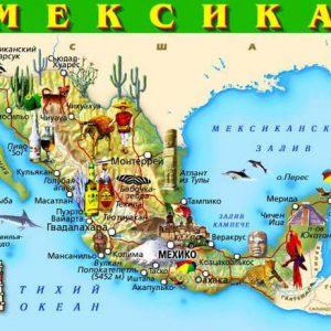 City for FreeTravel: Мексика