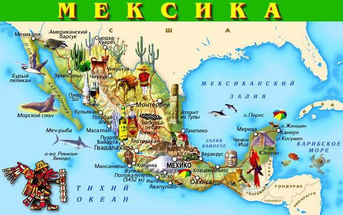 City for FreeTravel: Мексика - FREETURIST