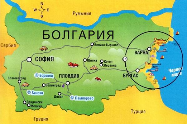 Можно ли, как и раньше, хорошо отдохнуть в Болгарии?