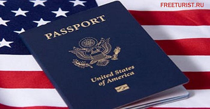 Инструкция: как получить гражданство США