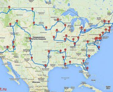 Самое оптимальное путешествие по США