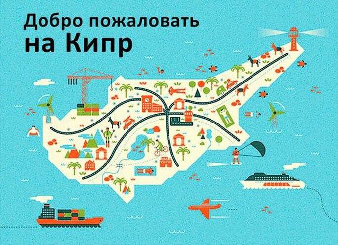 Кипр – сказочный остров удовольствий