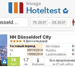 Живите в отеле — получайте деньги!