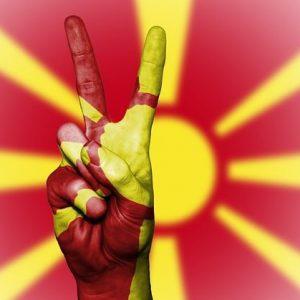 Македония – малоизвестный туристический уголок