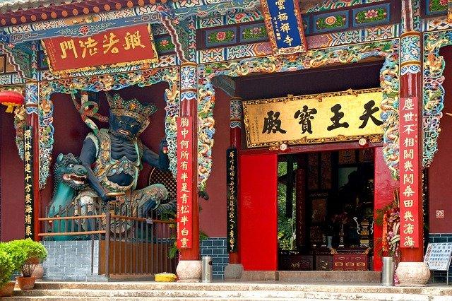 Достопримечательности Куньмин (Китай)