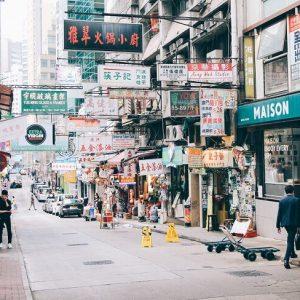 Остров Гонконг. Что посмотреть и куда сходить