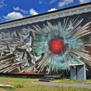 Украина, Чернобыль — Интересные факты