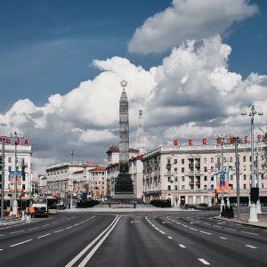 Республика Беларусь, Минск туристический